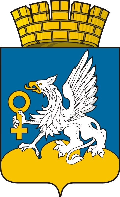 Arms of the city of Verkhnyaya Pyshma