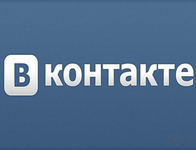 Как в Вконтакте находить друзей