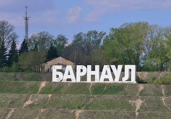 How to get to Barnaul