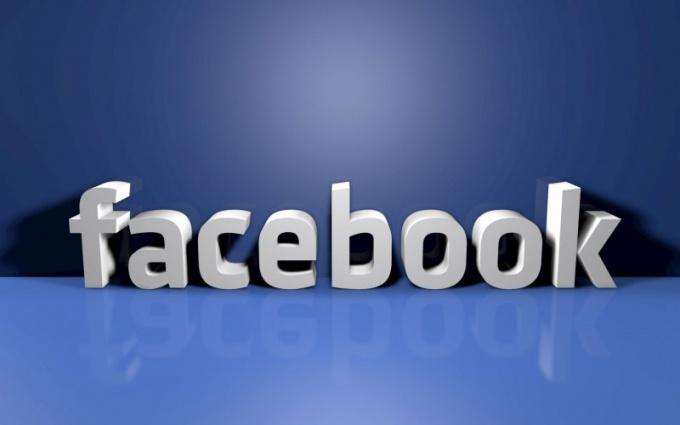 Как изменить имя в Фейсбуке в 2018 году