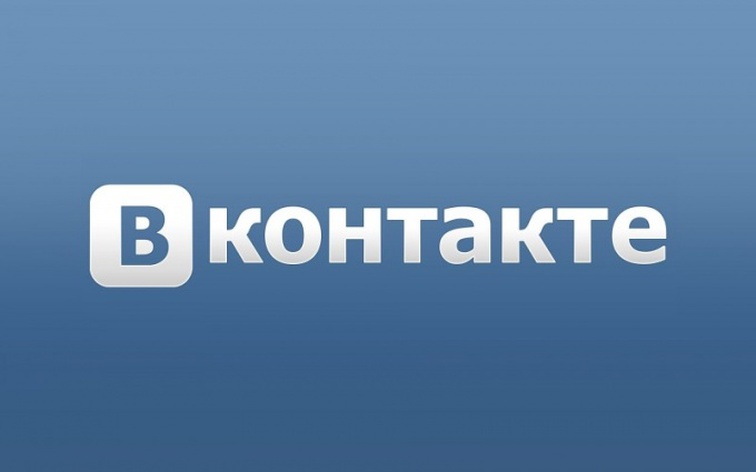 How to change ID in Vkontakte