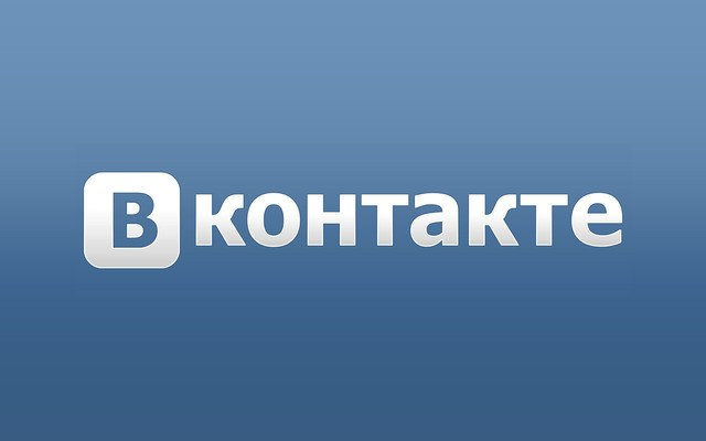 As for Vkontakte, send newsletters