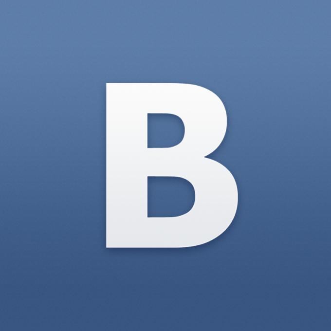 Как в Вконтакте разместить картинку