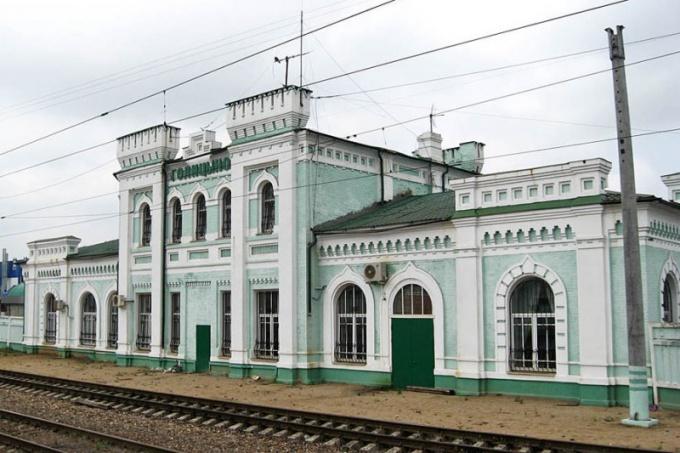 Как добраться до Голицына