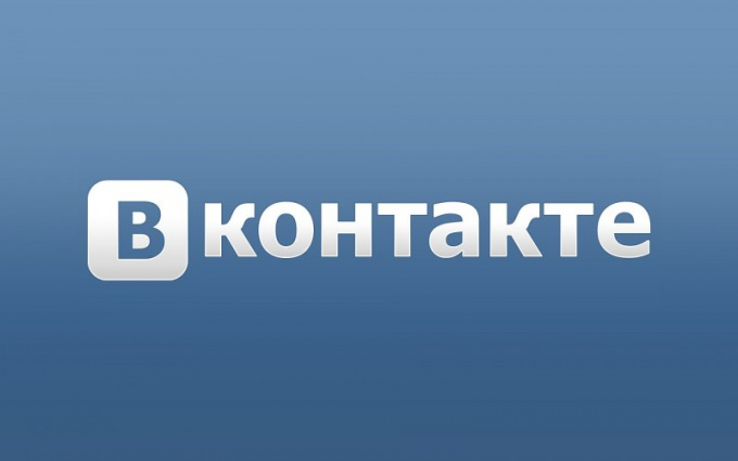 As for Vkontakte mention a person