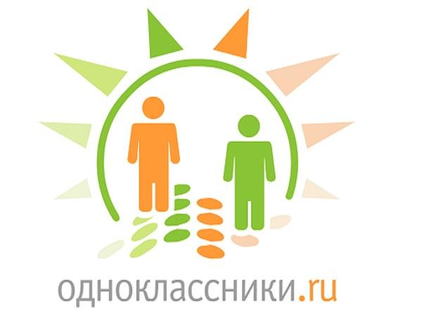 Как в Одноклассниках занести в черный список