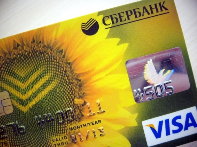 How to get a map of Sberbank