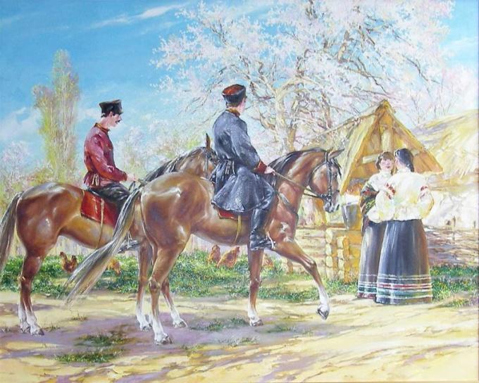 Как жили казаки