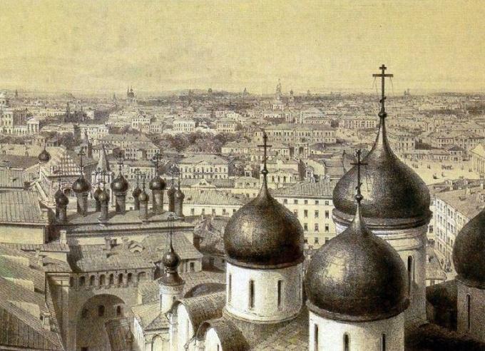 Как жили москвичи