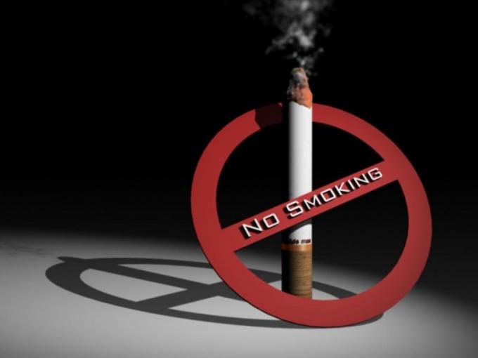 Как бороться с курильщиками