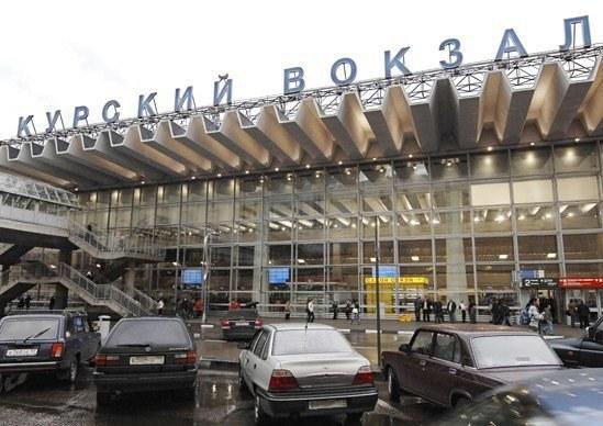 Курский вокзал - самый большой вокзал Москвы