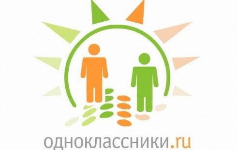 Как даром отправить презент на Одноклассниках