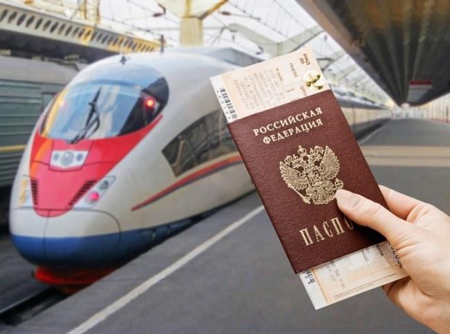 как вернуть электронный билет ржд в 2021 году
