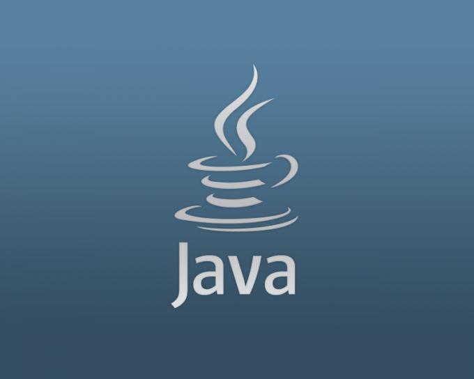 Как выделить оперативную память под Java