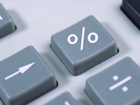 Как банки начисляют проценты