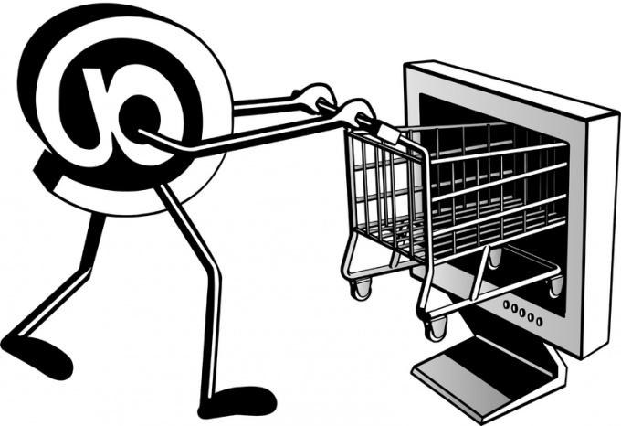 Интернет магазин - самый дешевый прибыльный бизнес!