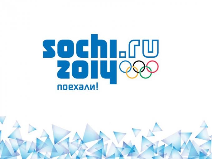 Как купить билеты на церемонию открытия Олимпиады 2014