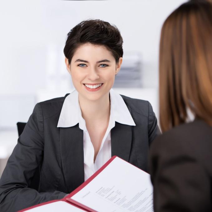 Где и как найти работу?