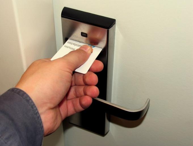 Современные системы контроля доступа