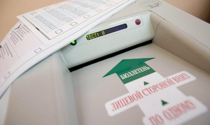 Как проходят выборы в России