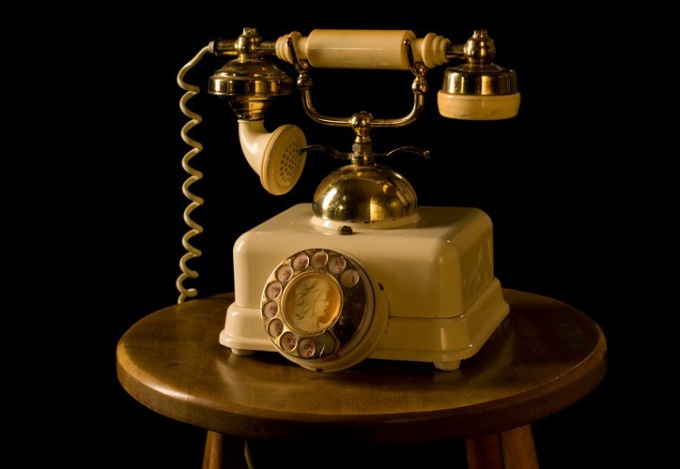 Как появился телефон