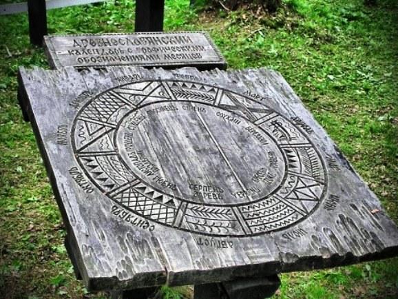 Славянский календарь. Реконструкция