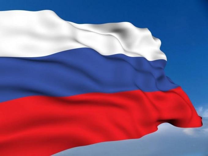 Когда как была принята конституция РФ