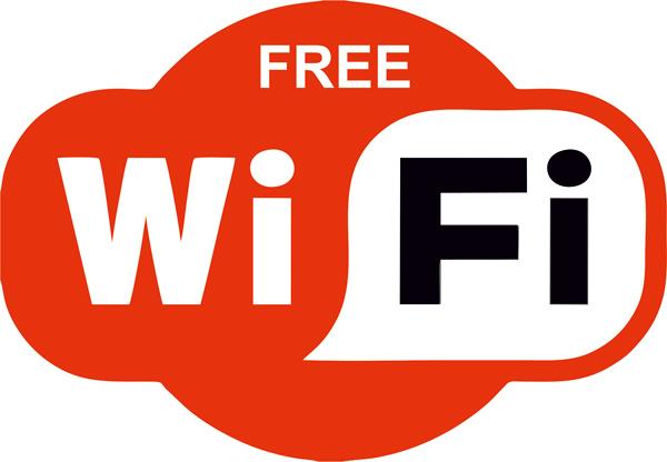 свободный wi-fi