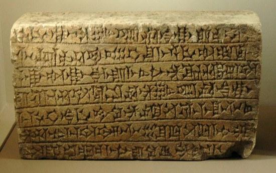 Как появились иероглифы