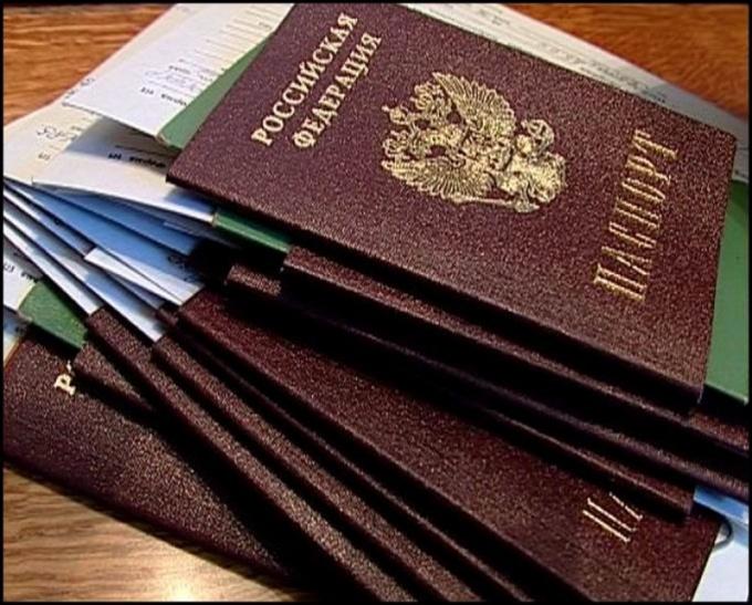 Куда сдать паспорт
