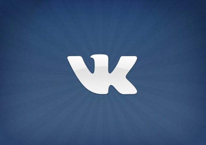 Как пропиарить группу Вконтакте
