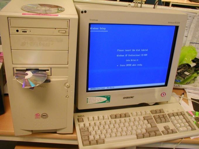 Куда сдать б/у компьютер