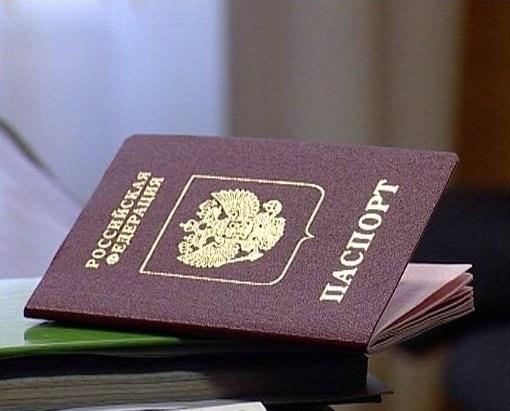 Куда сдавать документы на паспорт