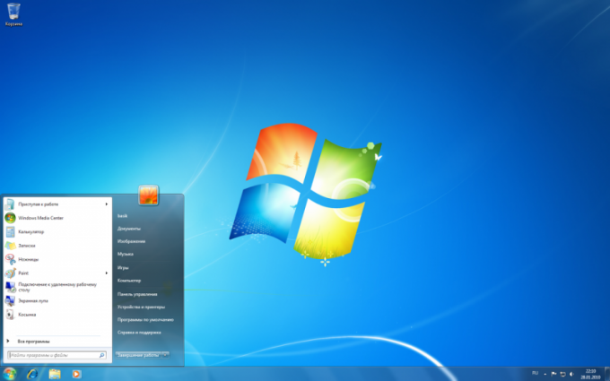 Where to enter Windows 7 key