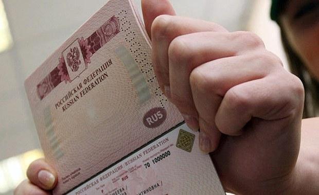 Куда сдавать документы для загранпаспорта