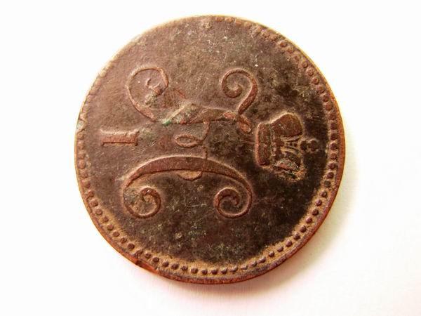 Как очистить медные монеты и бронзовые изделия