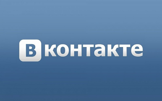 How to gain likes Vkontakte
