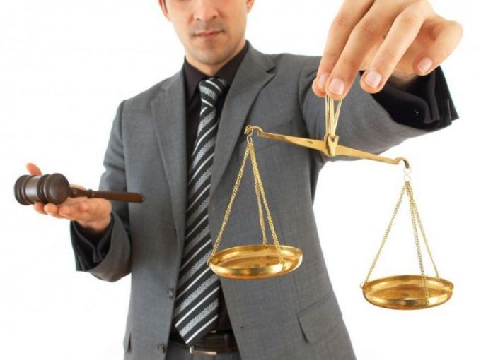 Куда пойти работать с юридическим образованием