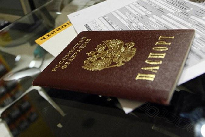 Куда подавать документы на паспорт