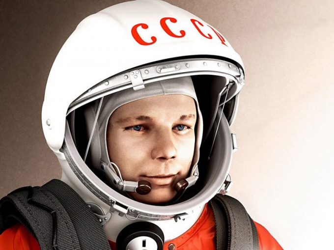 Why died Gagarin
