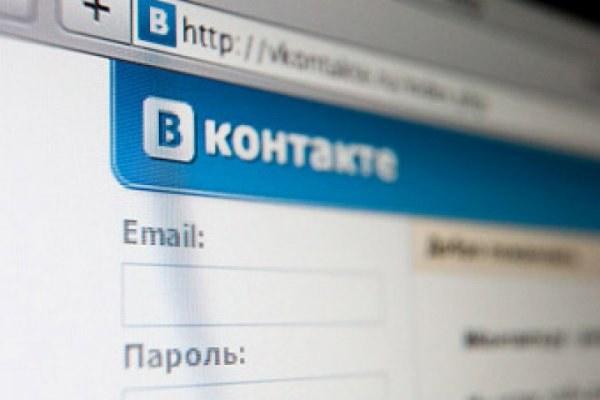Как ВКонтакте пригласить в группу