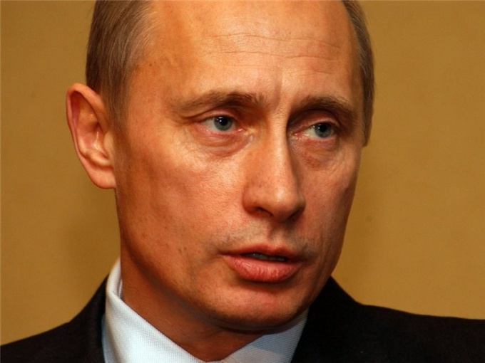 Where to send a letter to Putin