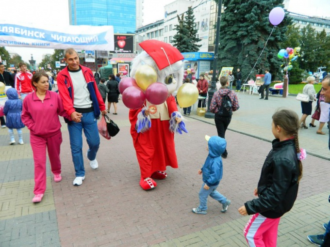 Where to go with children in Chelyabinsk