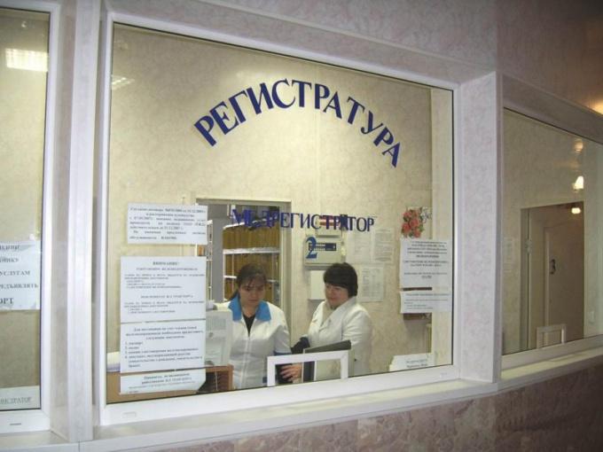 Постановка на учет осуществляется в окне регистратуры.