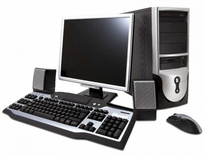 Специалисты не рекомендуют использовать компьютеры, чей срок службы превышает 5 лет.