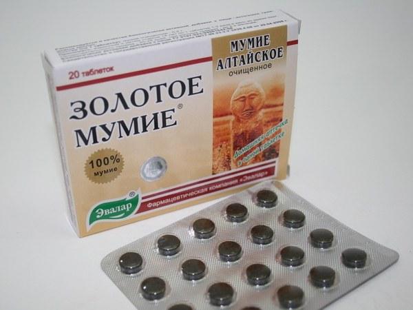 Как пить мумиё в таблетках