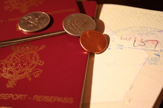 Куда подавать документы на визу