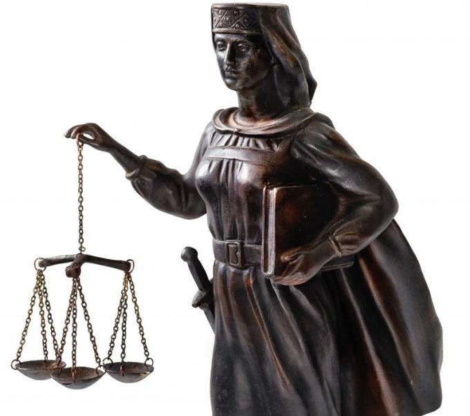 Профессия юриста потребует от вас досконального знания законодательства