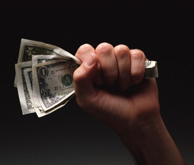 Как относиться к деньгам