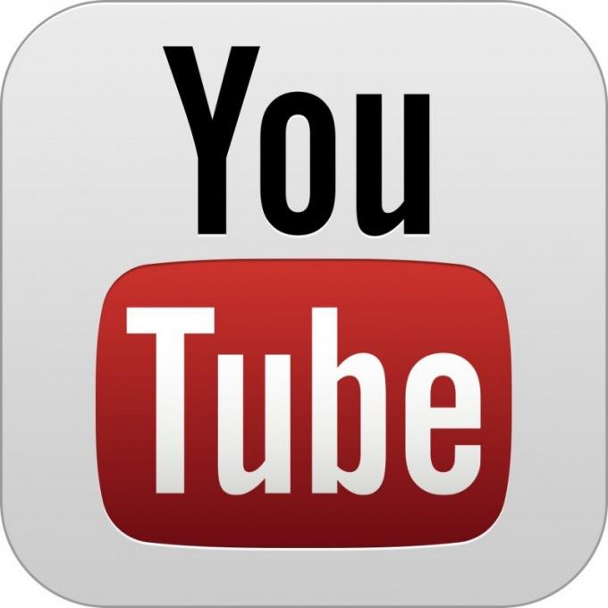 Как репродуцировать не без; YouTube